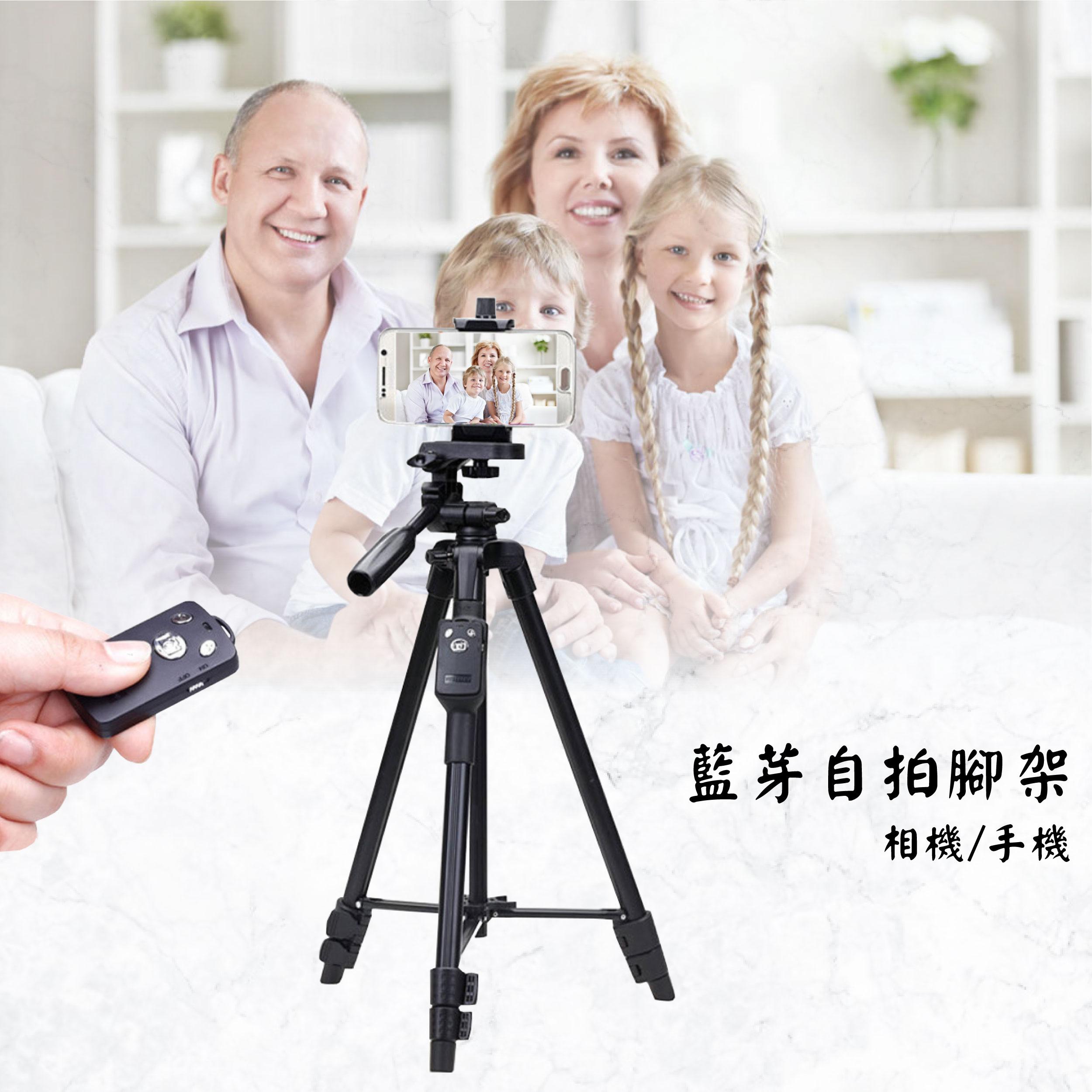 雲騰 5208 超方便 自拍 腳架 相機/手機都可以用 功能超強大 輕巧好收納 送遙控器