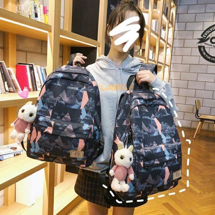 書包中學生初中生雙肩包女2020新款潮時尚大容量電【百淘百樂】