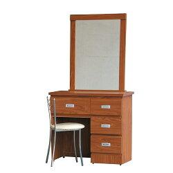 美滿2.7尺柚木化妝鏡台組(含椅) / H&D