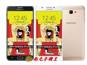 ←南屯手機王→SAMSUNG Galaxy J7 Prime  【宅配免運費】
