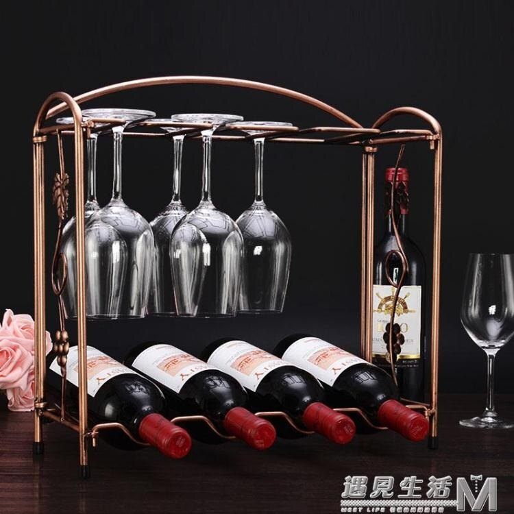 歐式復古紅酒架葡萄酒架 多功能高腳杯架 酒架紅酒杯架 居家擺設 聖誕節全館免運