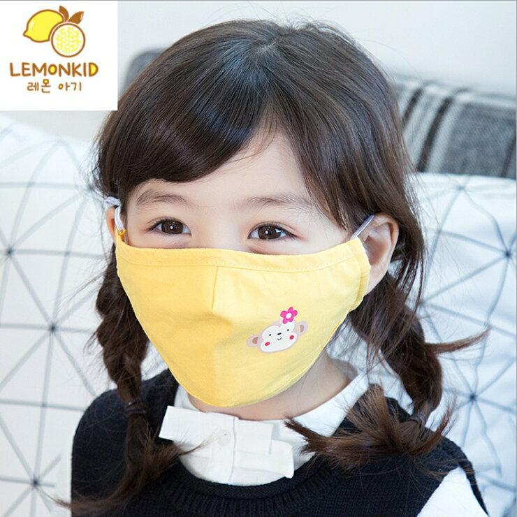 Lemonkid◆可愛純色小花猴子活性炭PM2.5防護舒棉防塵口罩-黃色