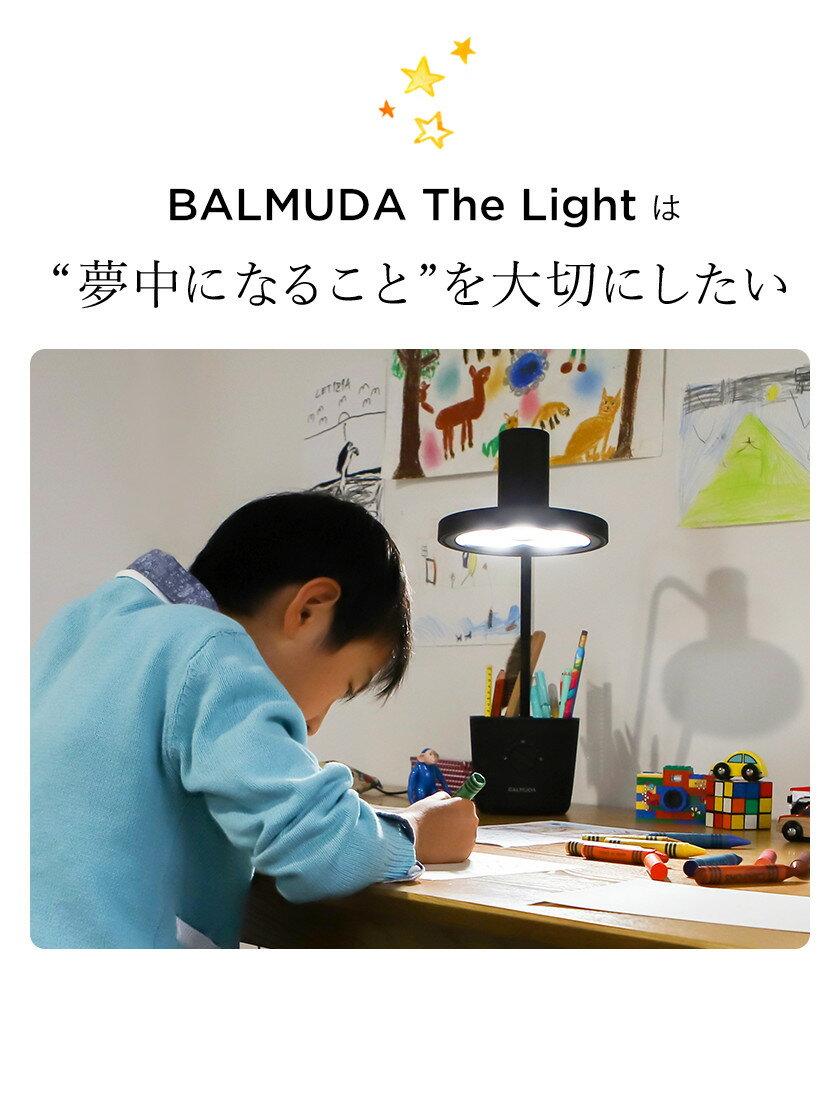日本Balmuda The light 兒童LED太陽光護眼檯燈 桌燈。2色。日本必買 免運 / 代購(39960*5.8) 4