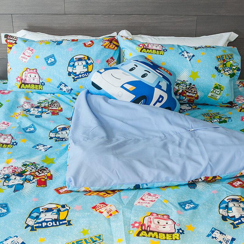 被套 / 單人【波力救援小英雄-藍】4.5X6.5尺,磨毛多工法處理,戀家小舖台灣製