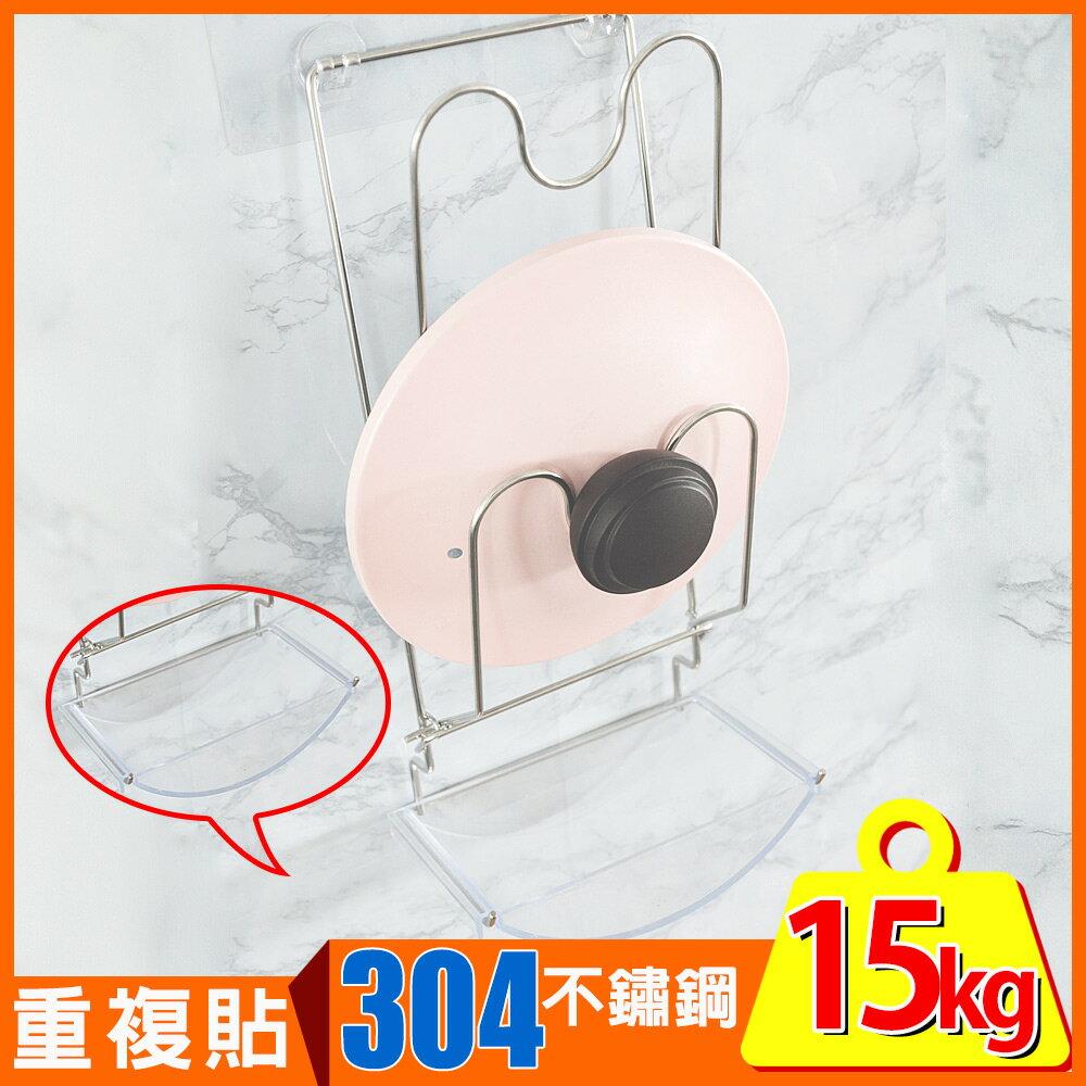 無痕貼 / 置物架 peachylife霧面304不鏽鋼鍋蓋架 MIT台灣製 完美主義【C0093】 0