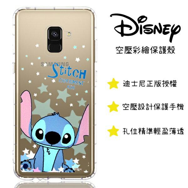 【迪士尼】Samsung Galaxy A8 (2018) 星星系列 防摔氣墊空壓保護套(史迪奇)