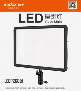 ◎相機專家◎Godox神牛LEDP260C128顆LED大面板型LED燈可調色溫超薄型補光燈持續燈公司貨