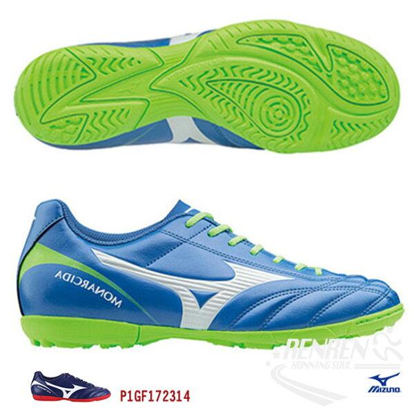 MIZUNO美津濃男室內足球鞋(藍綠)MONARCIDA2FSIN系列足球鞋P1GF172327【胖媛的店】