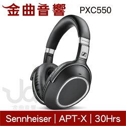 Sennheiser 聲海塞爾 無線抗噪耳罩式耳機 PXC 550 Wireless ( PXC550 ) | 金曲音響