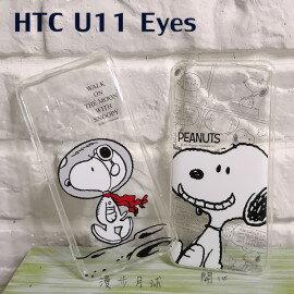 SNOOPY空壓氣墊軟殼HTCU11Eyes(5.99吋)史努比【正版授權】
