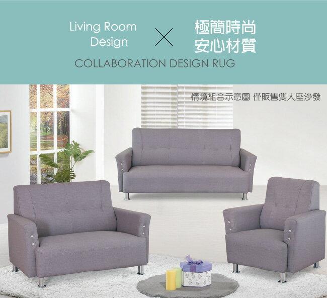 【綠家居】曼瑟薩 機能性皮革二人座沙發