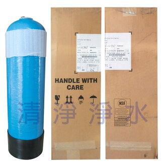 【大墩生活館】美國Pantair NSF FRP樹脂桶(空桶)PG-1035容量30公升
