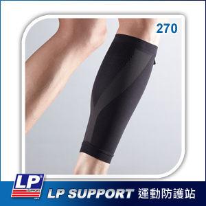 LP 美國防護 小腿肌力動能護套 270Z