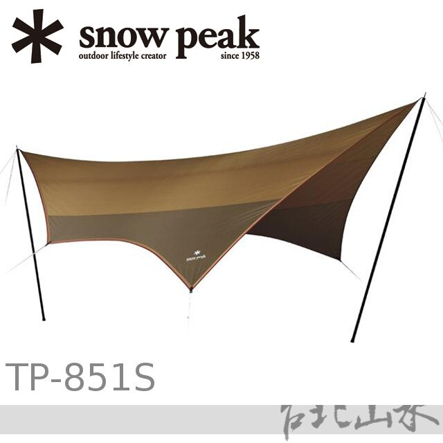 Snow Peak TP-851S Amenity 蝶形天幕 L 炊事帳/露營帳篷/日本雪峰