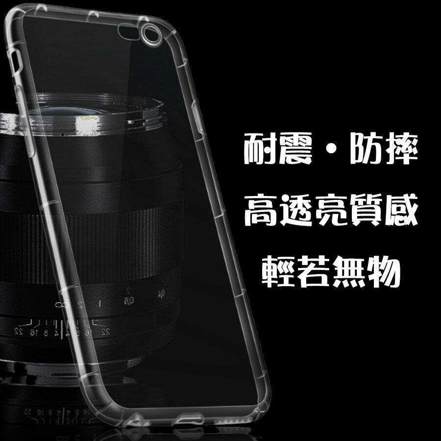 LG系列 透明防摔手機殼 K51S V30 V20 氣墊空壓殼 保護套 透明 防摔 手機殼【全館滿$299免運】 1