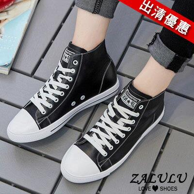 zalulu愛鞋館 CD221A 現貨出清 熱銷明星同款高筒綁帶帆布鞋-偏小-黑37