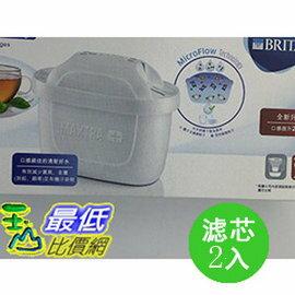 【BRITA公司貨】BRITA 濾心/濾芯(MAXTRA PLUS ) 2入 (特賣3天)