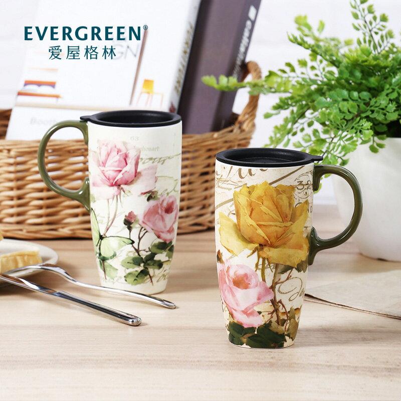 馬克杯 愛屋格林大容量子陶瓷帶蓋咖啡創意早餐杯家用水杯定製情侶【MJ10115】