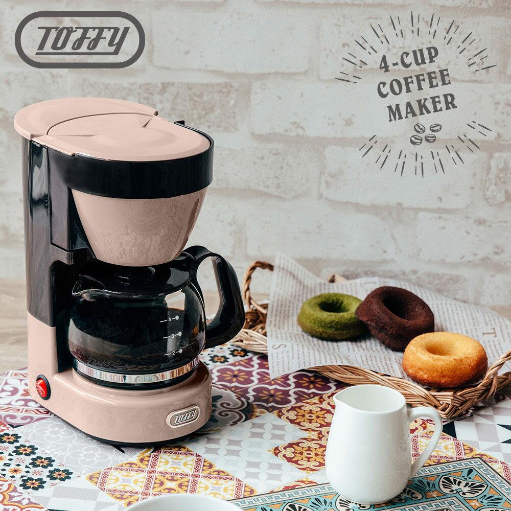 結帳價$1280 磨豆機 / 咖啡機 日本Toffy復古四杯美式咖啡機  完美主義【U0160】 1