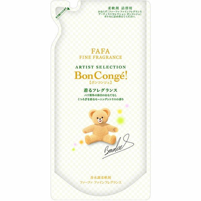 【NS FaFa】小熊香氛柔軟精(巴黎花香)-補充包500ml