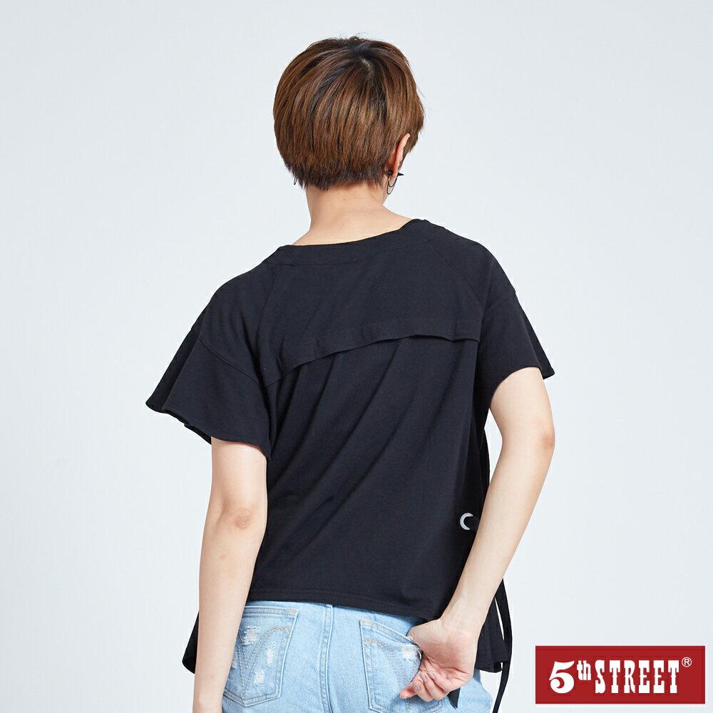 滿額送飲料袋   【5th STREET】女變化款綁袋短袖T恤-黑色