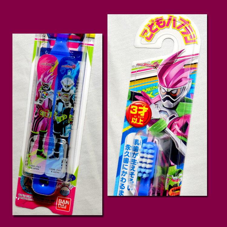 假面騎士 Ex-Aid 兒童牙刷 日本製 日本帶回 正版商品 超極細毛