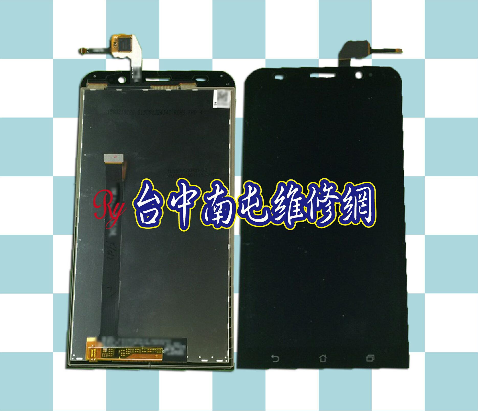 ASUS ZE551ML 液晶 DIY價 1300元-Ry台中南屯維修網