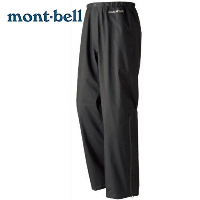 Mont-Bell 登山雨褲/防水透氣/Gore-Tex 風雨褲 男款 1128264 黑色Rain Dander Pant