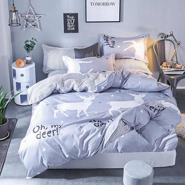 PureOne美肌磨毛【約定麋鹿】加大床包枕套三件組@台灣製