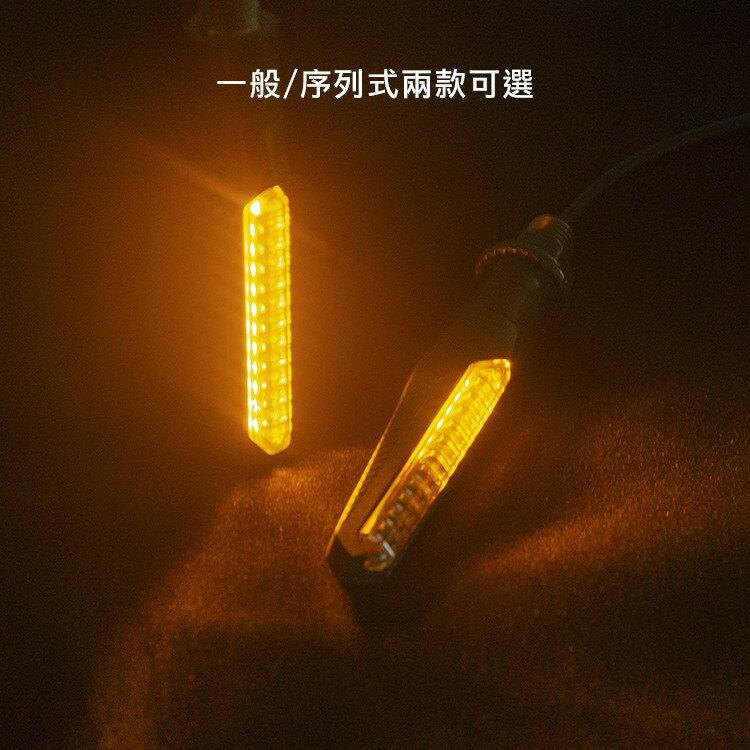 【LFM】靈獸 LED 序列式 流水式 方向燈 L19 迷你 高亮度 雷霆S SMAX FORCE MSX BWSR
