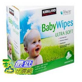 [COSCO代購 如果沒搶到鄭重道歉] Kirkland Signature 科克蘭 嬰兒濕巾 100張 X 9包 W740599