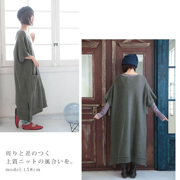 osharewalker  長款短袖針織連衣裙 / D002D-MIG010。1色(5994)-日本必買代購 / 日本樂天 6