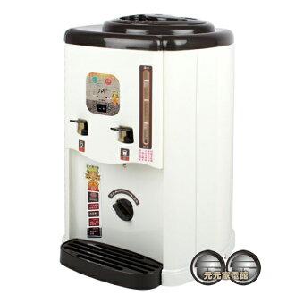 SPT尚朋堂 全開水溫熱開飲機SB-8800