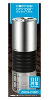 涼夏咖啡機到【日象】電動咖啡研磨機(ZOEG-C0601)就在林伯家電特賣推薦涼夏咖啡機