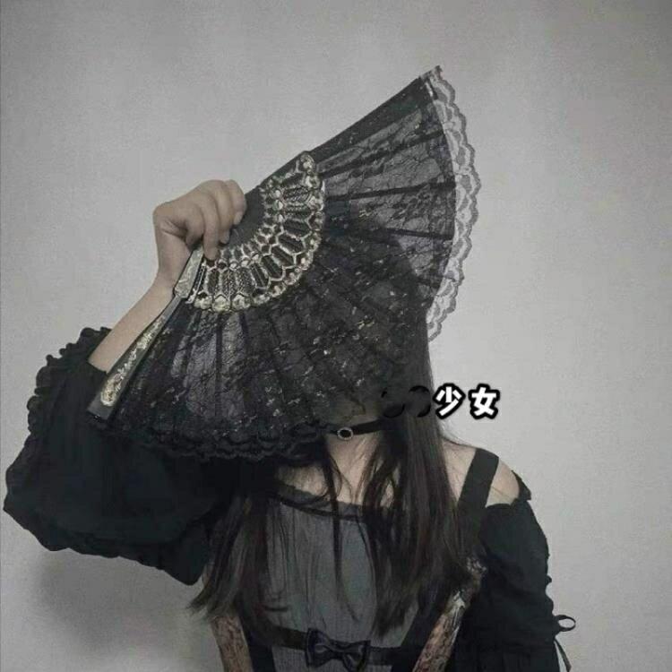 扇子 少女黑暗蘿莉病嬌哥特風洛麗塔復古風日式和風蕾絲旗袍扇子道具