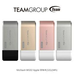 強尼拍賣~ Team MoStash WG02 Apple 隨身碟(32G)(MFi) 雙J型支架設計 容量擴充