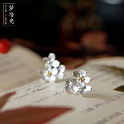 花開的季節 925純銀 手工拉絲 燈芯花耳釘 耳飾 女1入