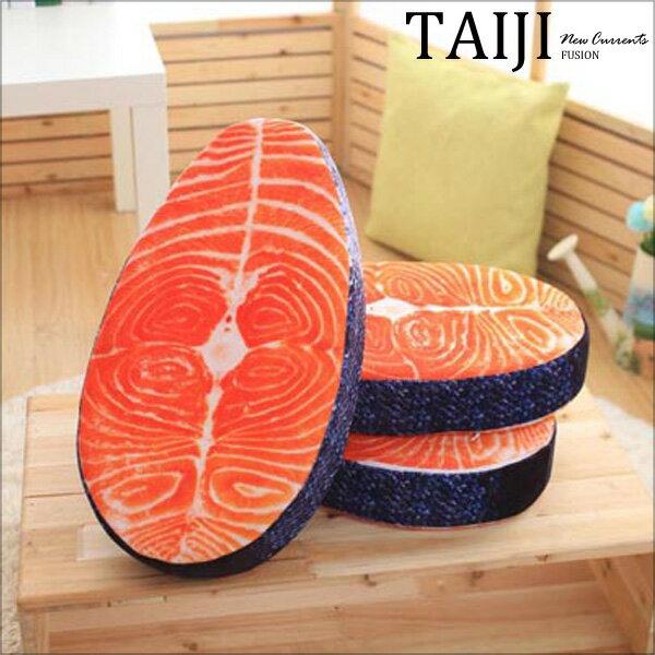 抱枕坐墊‧療癒系擬真鮭魚造型抱枕坐墊‧一色【NXCS07176】-TAIJI-
