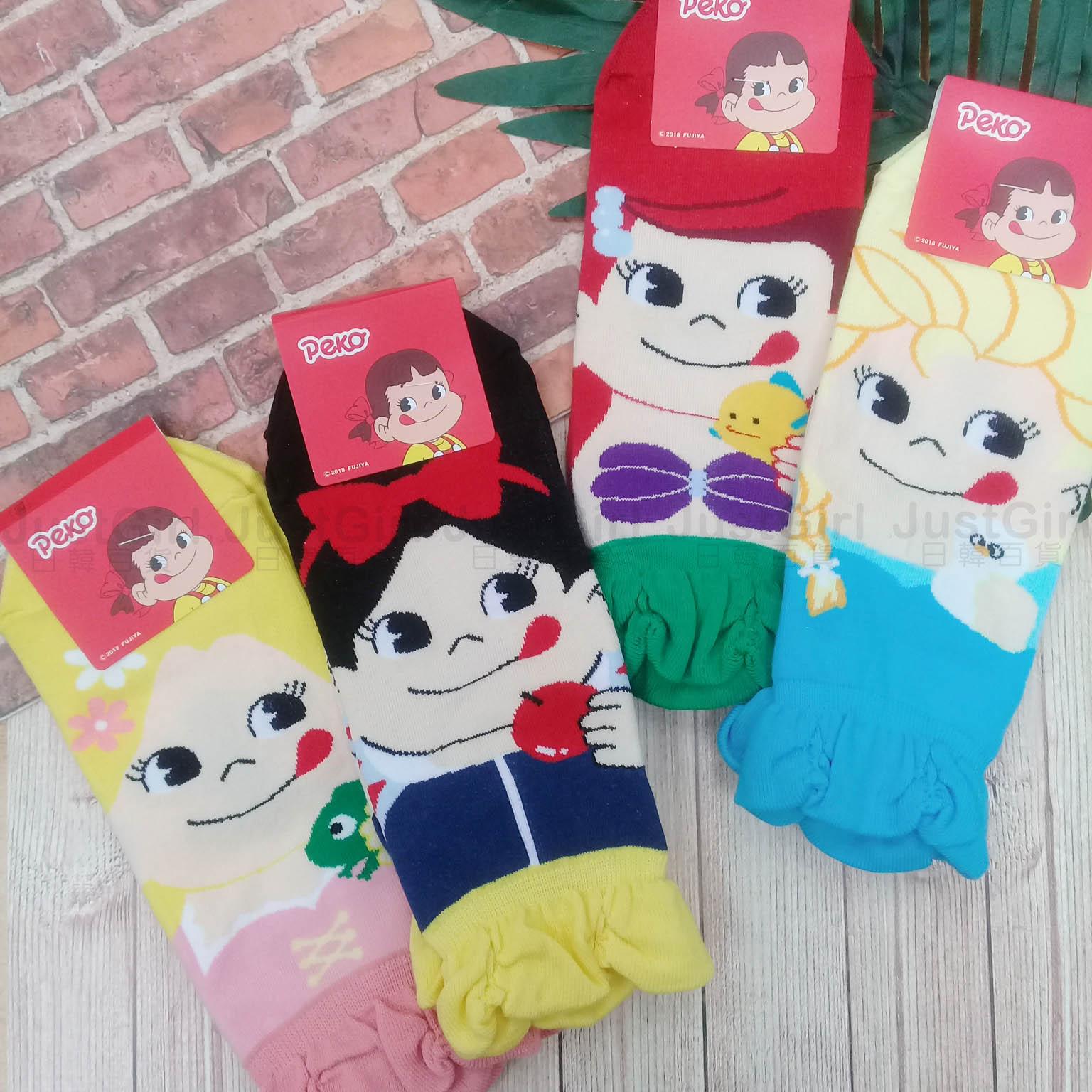 韓國襪 peko 牛奶妹 迪士尼公主 ELSA 白雪公主 美人魚 造型襪子 短襪 船型襪 正版授權 Justgirl