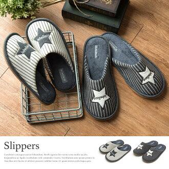 環保拖鞋/室內拖鞋 星星柔軟包頭拖鞋 完美主義【A0008】