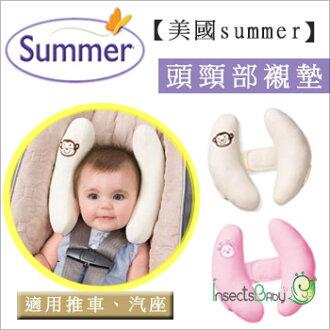 +蟲寶寶+ 【美國Summer Infant 】新款可調式寶寶頭部保護枕/護頸枕/護頭枕 粉/白 《現+預》