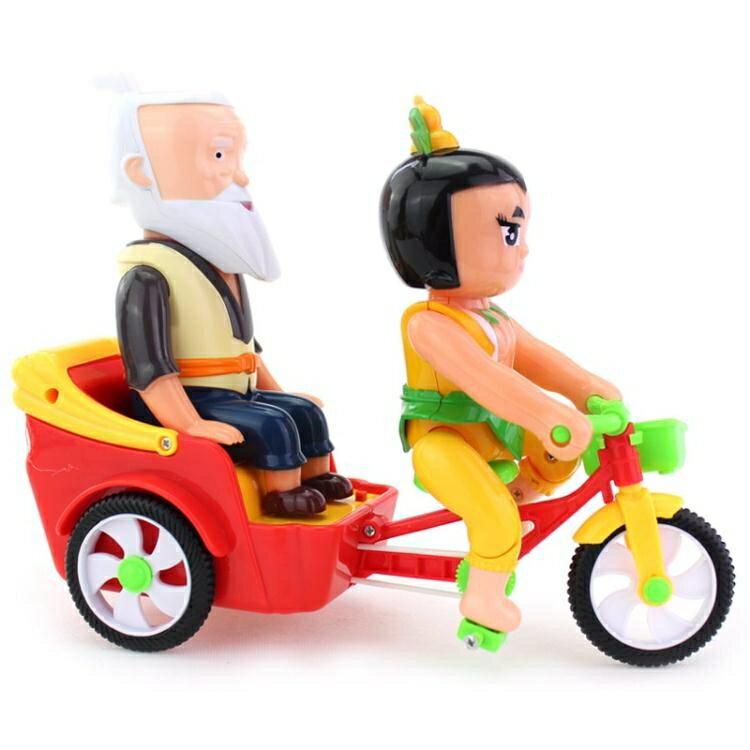 葫蘆娃玩具 葫蘆娃騎三輪車帶著老爺爺 兒童音樂電動玩具車13歲 領券下定更優惠