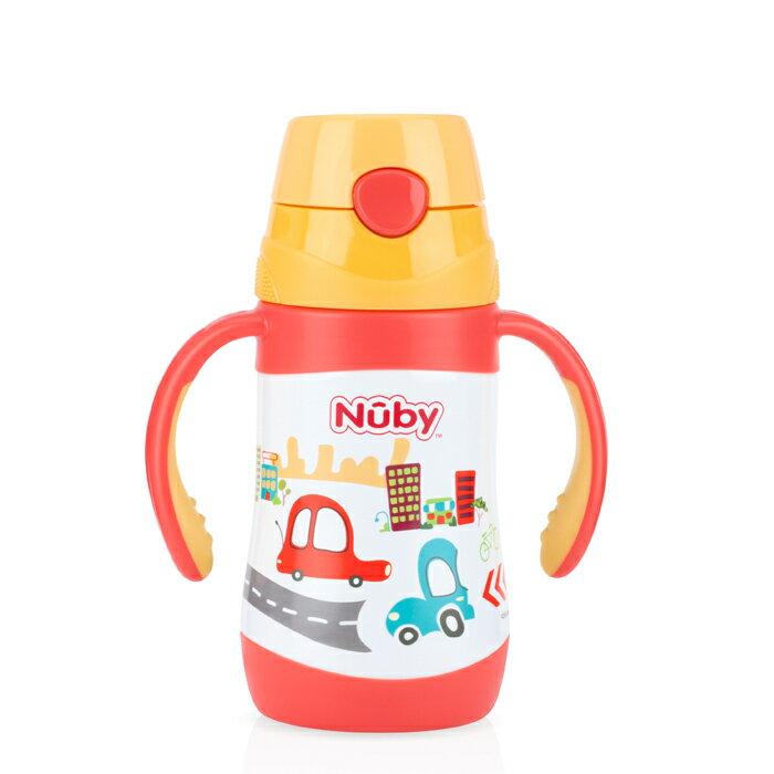 Nuby - 不銹鋼真空學習杯 (細吸管) 280ml 汽車