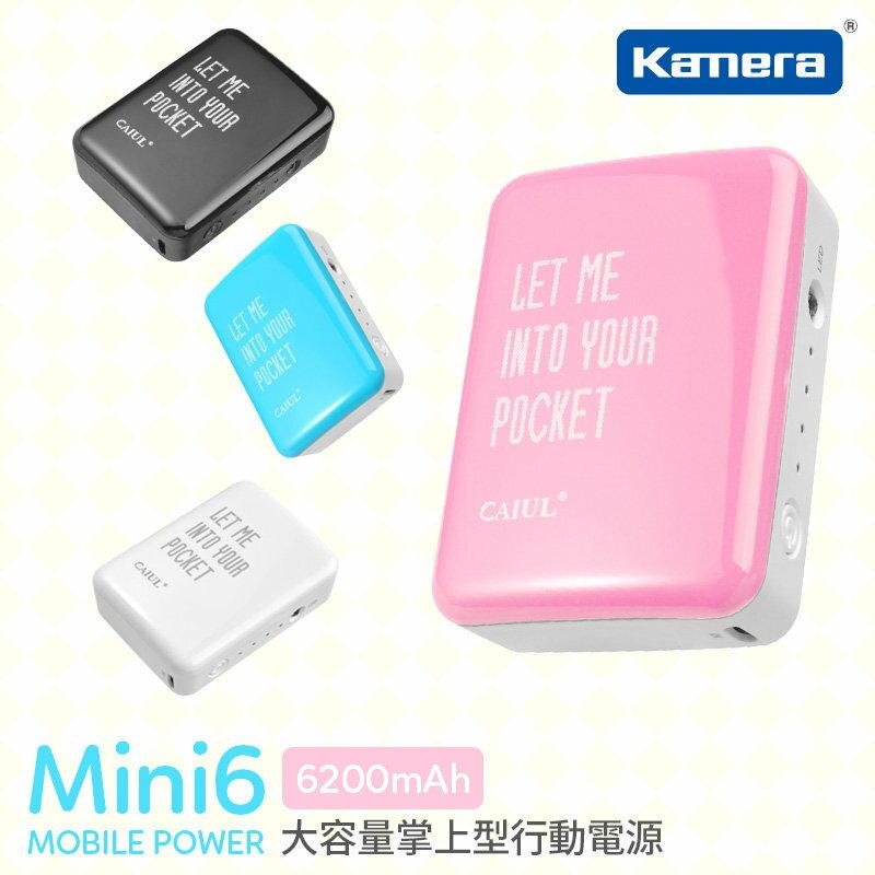 Kamera CAIUL-mini6 6200mAh 行動電源 【E6-007】 BSMI認證 移動電源 Alice3C - 限時優惠好康折扣
