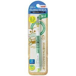 大賀屋 日本製 大眼蛙 自動鉛筆 0.3毫米 鉛筆 文具 UNI 三菱 日本代購 日本文具 正版 J00016118