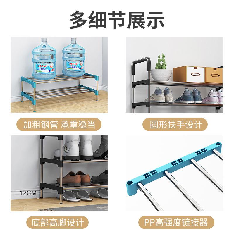 簡易鞋架家用多層經濟型窄小門口放小型省空