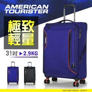 旅行箱超輕行李箱27吋Samsonite新秀麗美國旅行者DB7