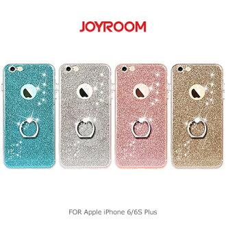 【愛瘋潮】JOYROOM Apple iPhone 6 Plus / 6S Plus 蜜系列指環支架保護套 手機殼