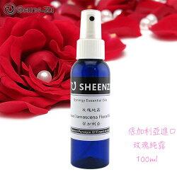 100ml玫瑰純露 玫瑰水.保加利亞進口. 藍色噴瓶. 舒緩肌膚乾澀.滋潤.淨白.保濕
