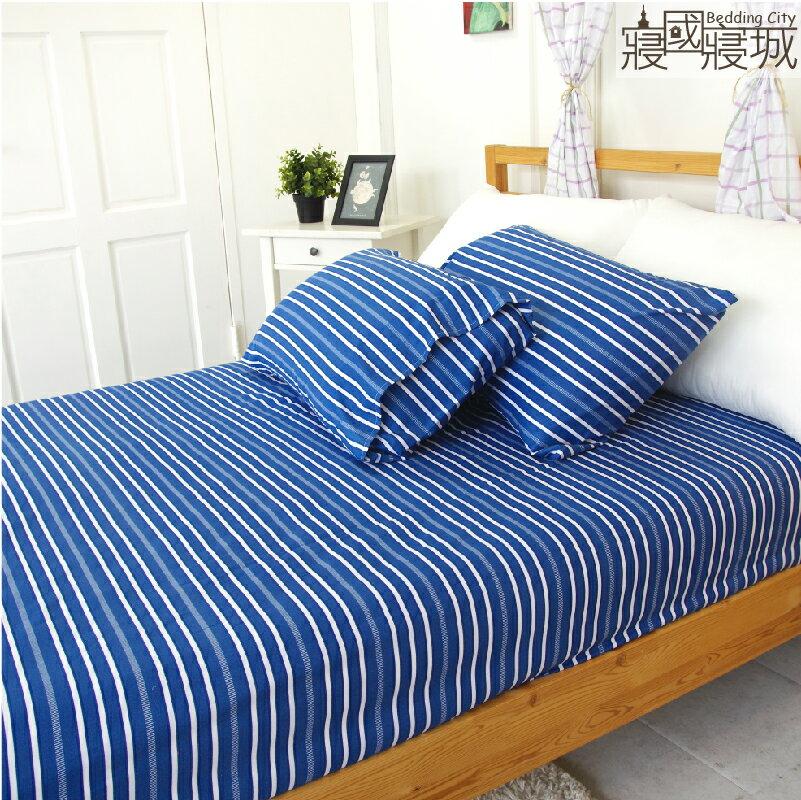 床包組(含枕套) 簡素【可愛圖案、觸感升級】 #寢國寢城 #磨毛